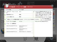 og_pcmatic_011.jpg
