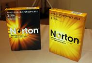 og_norton_001.jpg