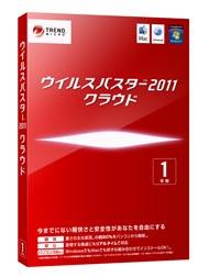 si_vb2011.jpg