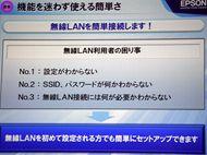 tm_1009ep2_11.jpg
