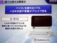 tm_1009ep2_14.jpg