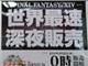 /pcuser/articles/1009/21/news031.jpg