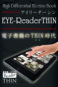 EYE-Reader THIN