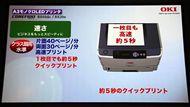tm_1010oki_12.jpg