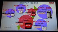 tm_1010oki_17.jpg