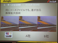 og_mg_004.jpg