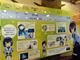 """""""表裏一体""""のアキバでWindows 7の一周年記念——セブン博&感謝祭"""