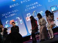 og_akiba7_003.jpg