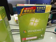 og_akiba7_004.jpg