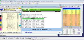 tm_1010vaiop3_04.jpg
