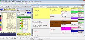 tm_1010vaiop3_05.jpg