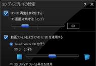 og_mousegtune_011.jpg