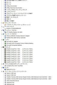 tm_1011mr5_10.jpg