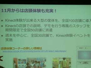 kn_msmedia_08.jpg