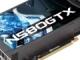 MSI、GeForce GTX 580搭載グラフィックスカードを発表