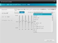 kn_xps14rv_06.jpg