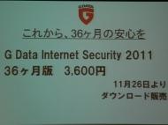 kn_gdata_03.jpg