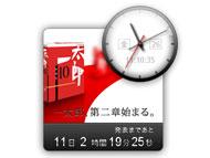 tm_1011_ichi_01.jpg