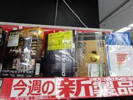 og_akibam_002.jpg