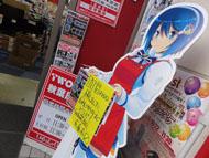 og_akibam_006.jpg