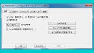 tm_1012esp_06.jpg