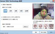 tm_1012esp_09.jpg