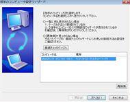 tm_1012vaiop5_04.jpg
