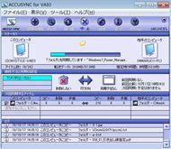 tm_1012vaiop5_11.jpg