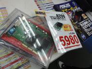 og_akiba_006.jpg