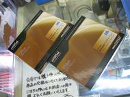 og_akiba2010_1_004.jpg