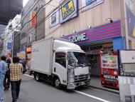 og_akiba_2_001.jpg