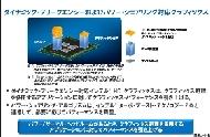 kn_sandybrg_05.jpg