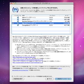 og_app_001.jpg