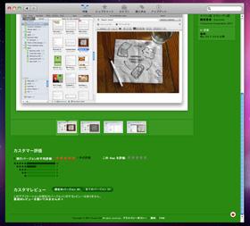 og_app_006.jpg