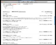 og_macapp_002_2.jpg