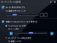 tm_1101_et2400_09.jpg