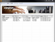 nmp-1000p ファームウェア