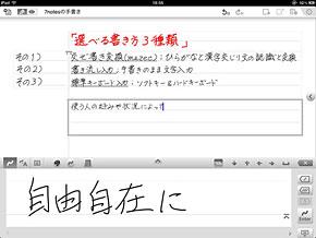 tm_1102_7notes_01.jpg
