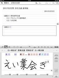tm_1102_7notes_02.jpg