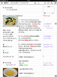 tm_1102_7notes_03.jpg