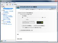 og_3dforcreator_010.jpg