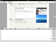 og_7notes_006.jpg