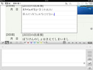 og_7notes_009.jpg