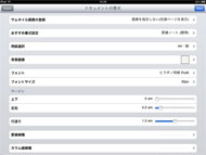 og_7notes_014.jpg