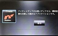 tm_1101_hp_01.jpg