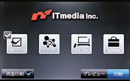 tm_1101_hp_03.jpg
