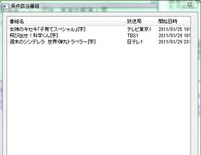 ts_mpv08.jpg