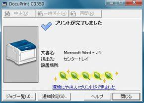 tm_1102_c3350_12.jpg