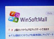og_winsoft_001.jpg