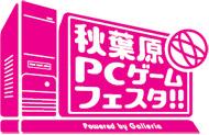 og_game_001.jpg